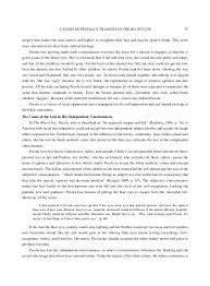 quality management essay   pros of using paper writing services project quality management essay