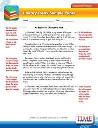 sample literary essay introduction   english beatsample literary essay introduction