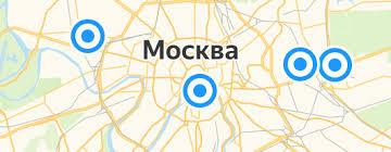 «Урна gb <b>12l</b>» — <b>Мусорные ведра</b> и баки — купить на Яндекс ...