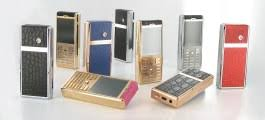 Meet the Belleperre <b>Nero Gold</b> - another luxury mobile phone ...