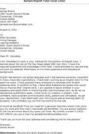 job application motivation letter template   cv english restaurantjob application motivation letter template cover letter examples english formal letter sample application for a job