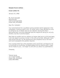 Cover Letter Design Assistant Entry Level Position Formal