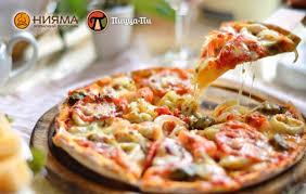 <b>Пицца</b> Пи, доставка в Москве, меню и цены ресторана <b>Пицца</b> Пи