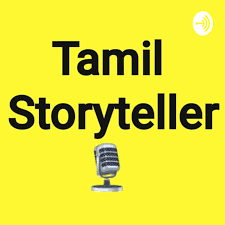 Tamil Storyteller - A Tamil Podcast