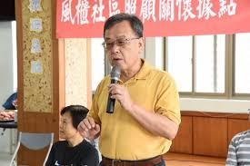 Lai <b>Feng</b>-<b>wei</b> - Wikipedia
