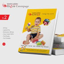 kindergarten school ebook cover page premium simple kindergarten school ebook cover page
