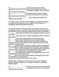 constitutional law final essay questionsconstitutional law essay questions and answers