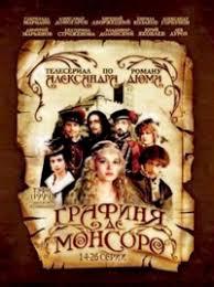 Сериал <b>Графиня де Монсоро</b> смотреть онлайн бесплатно!