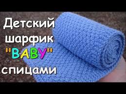 Вязание спицами, крючком и не только - YouTube