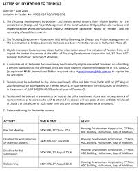 letter of invitation to tenders design and project management of microsoft word announcement