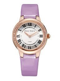 <b>Наручные часы</b> Mikhail Moskvin 11286077 в интернет-магазине ...