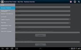 A Standard Business Plan Outline   Bplans iPhone Screenshot
