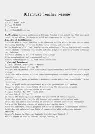 resume resume in spanish example spanish resume sony dvd player resume in spanish example spanish resume sony dvd player box for resume in spanish
