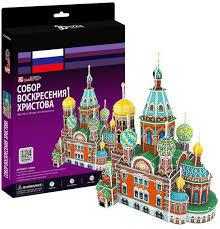 Купить <b>Cubic Fun Собор Воскресения</b> Христова (Россия) в ...