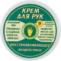 <b>Крем для рук</b> в Москве – купите в интернет-магазине Леруа ...