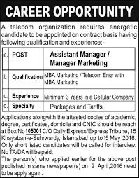 jobs in telecom organization islamabad 2016