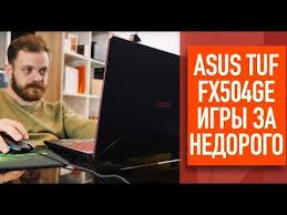 Обзор <b>ноутбука Asus TUF</b> Gaming FX504GE. Игры за недорого ...