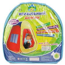 <b>Палатка PLAY SMART</b> Волшебный <b>домик</b> - купить по лучшей ...