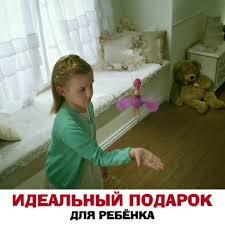 Оригинальная игрушка — <b>Летающая Фея Flying Fairy</b>🧚  ♀️