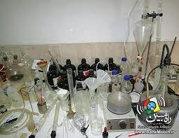 نتیجه تصویری برای لابراتوار تولید شیشه