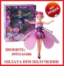 <b>Летающая Фея</b> - Игрушки - OLX.ua