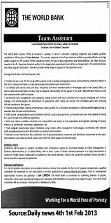 nafasi za kazi emmanuel shilatu breaking news blog human resource manager seninior internal manager