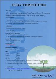 essay on panchayati raj system   only best scores for courseworks  essay on economic system of pakistan