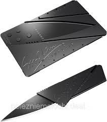 <b>Нож</b>-кредитка CARDSHARP, цена 9,73 руб., купить в Минске ...