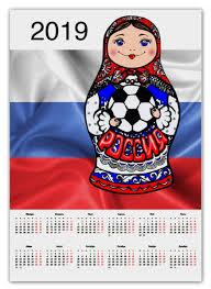 <b>Календарь А2 Русская</b> матрешка #1033805 от theirenemen