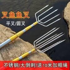 <b>Multifunctional stainless steel</b> harpoon pole large barb lantern <b>fork</b> ...