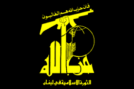 Image result for Hezbollah LOGO