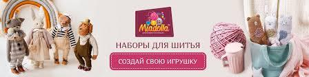 Miadolla - <b>наборы для создания</b> игрушек | ВКонтакте
