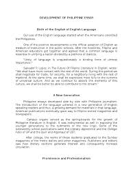 development of philippine essay