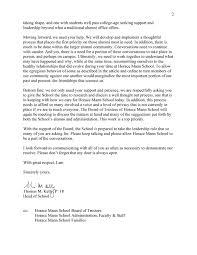 high school entrance essay admission essays high school admission essays