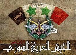 ارفع القبعة للجيش السوري/ محفوظ الجيلاني- موريتانيا