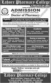 doctor of pharmacy admission in lahore college ads of news paper doctor of pharmacy admission in lahore college