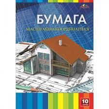 <b>Апплика Бумага масштабно</b>-<b>координатная</b> Дом А3 10 листов ...