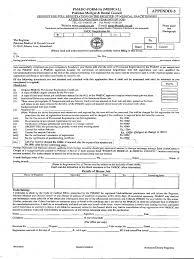pm dc form 1 a medical full registration after house job 1