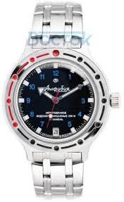 <b>Мужские часы Восток</b> Амфибия <b>420268</b>