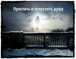 Картинки по запросу НЕКРОТИЧЕСКИЕ СВЯЗИ.