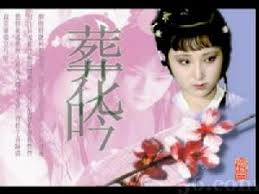 Image result for 林黛玉葬花