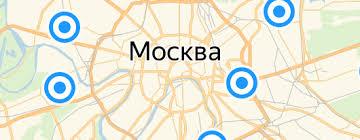 «<b>Люстры regenbogen</b>» — Освещение — купить на Яндекс.Маркете
