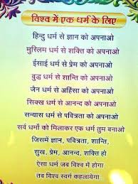 funny sms web: Latest Funny Sms In Hindi