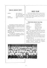 sam tet school form school magazine teachers day middot essay compt
