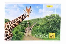 Альбом для <b>рисования</b> А4 на скрепке <b>Спейс</b> Животные ...