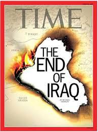 هكذا سقط العراق!