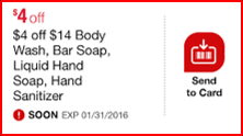 Image result for cvs coupon machine body wash coupons