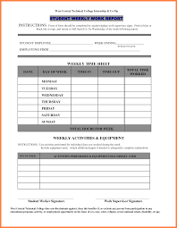 9 daily work report template bussines proposal 2017 9 daily work report template
