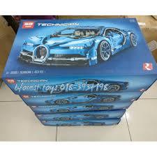 Brand <b>LP 20086</b> Technic Bugatti Chiron 4031pcs+-, Toys & Games ...