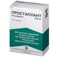 Купить <b>Простаплант</b> капс.<b>320мг</b> №30 в Москве по цене от 642 ...